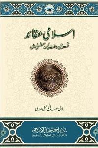 Islami Aqaid By Maulana Bilal Abdul Hai Hasani Nadvi اسلامی عقائد