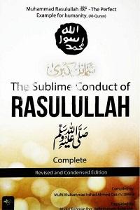 The Sublime Conduct of Rasoolullah [Ash Shamil al Kubra] By Mufti Irshad Ahmad Qasimi