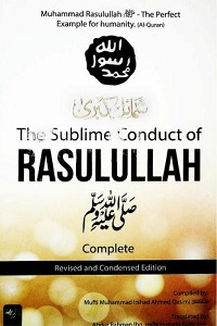 The Sublime Conduct of Rasoolullah [Ash Shamil al Kubra] By Mufti Irshad Ahmad Qasimi