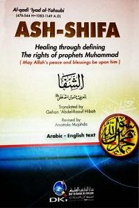 Kitab Al Shifa English By Qazi Ayaz Malki