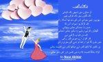 Best Love Story Poem -Valentine day shayari- RAJA RANI