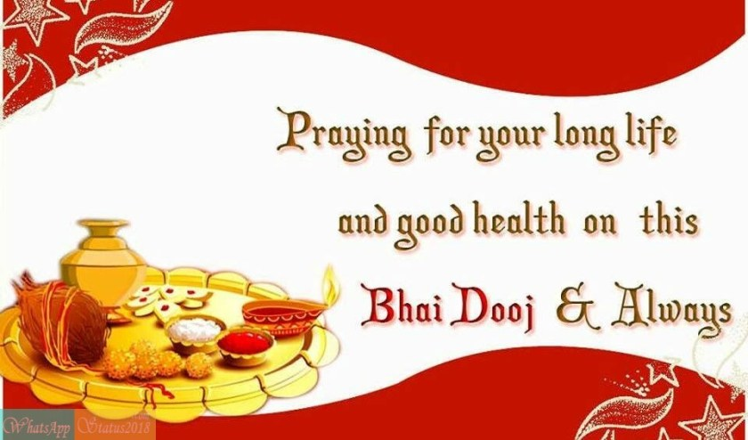 Bhai Dooj 2019 Wishes Images SMS Quotes In Hindi