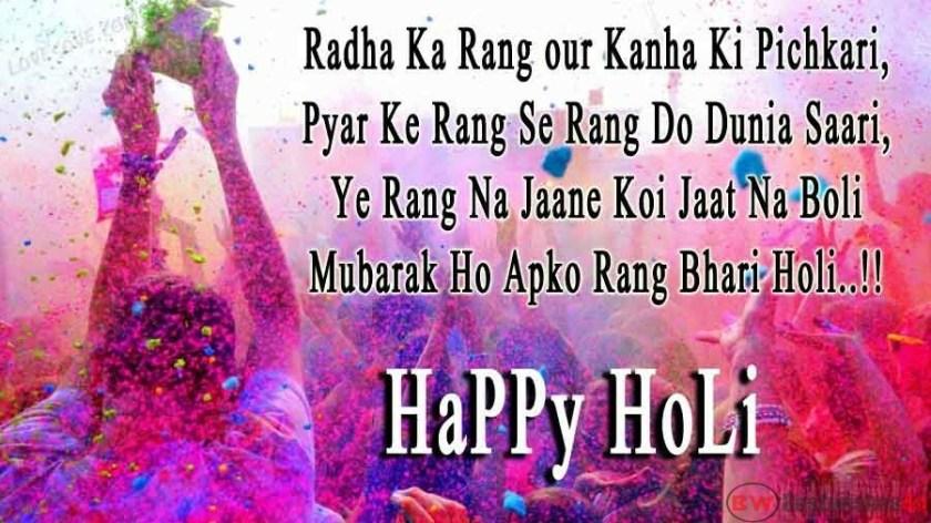 Holika Dahan Images & HD Wallpapers, Happy Holika Dhahan SMS 2020, Holika Dhahan SMS WhatsApp Stickers & GIF Greeting Messages