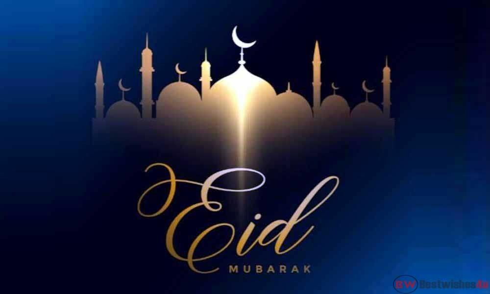 Bakra Eid Mubarak Wishes, Images, Quotes, Status, Messages, Photos, SMS, Wallpaper, Pics