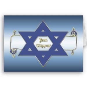 yom-kippur-card-jpg