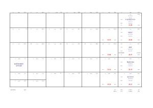 Kalendar_2017_08
