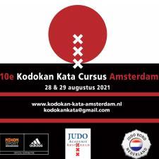 Kodokan Kata Seminar