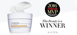 Avon Anew Clinical Extra Strength Retexturizing Peel