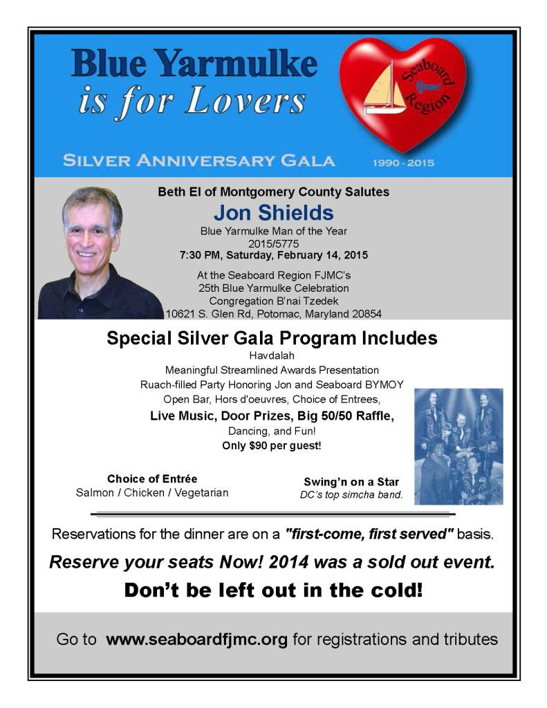 2015_Honoree_Invite_Flyer_Jon_Shields