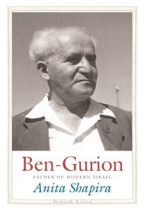 Ben_Gurion_cover