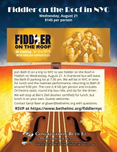 Fiddler on the Roof in NYC