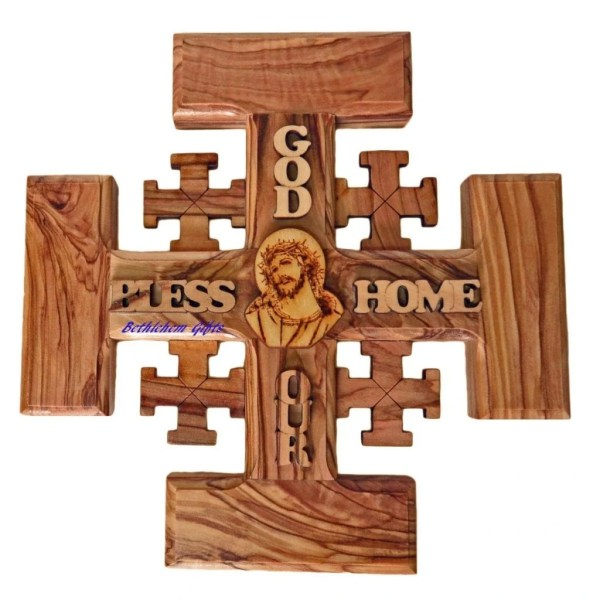 Olive wood Jerusalem Cross Medium, hand crafted in Bethlehem