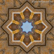 Windows to Autumn Mandala 3 by Beth Sawickie www.bethsawickie.com/windows-to-autumn-mandala-3