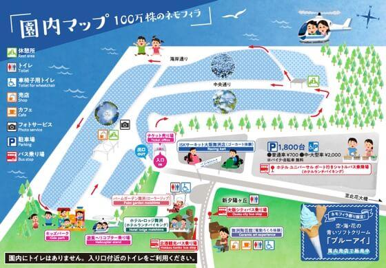 maishima seasidepark osaka maps