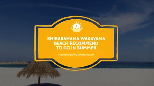 shirarahama biển wakayama beach