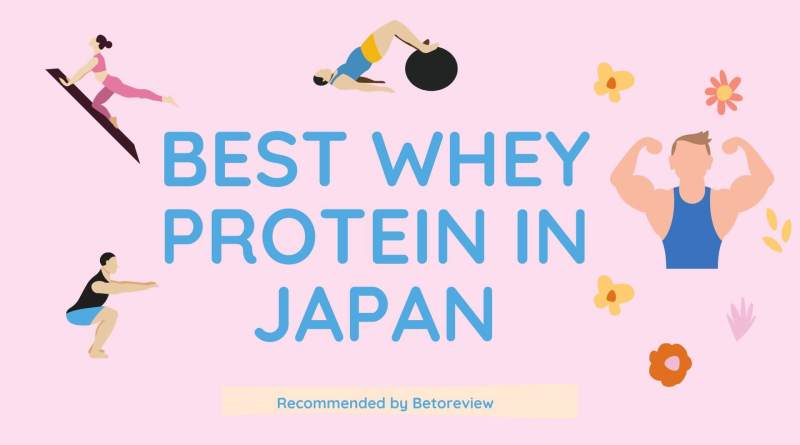 best whey protein in japan