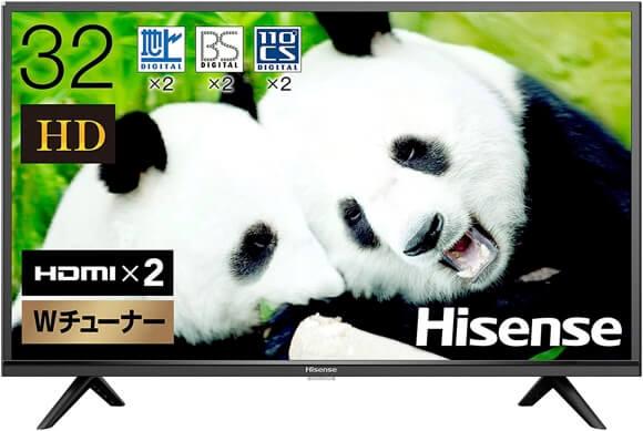 tivi Hisense 30 inch nội địa trung nhật