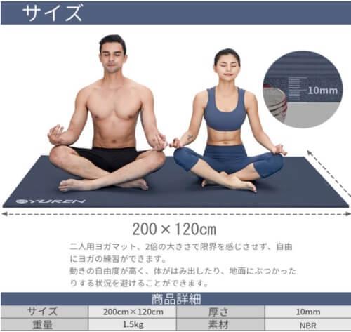 couple yoga mats japan