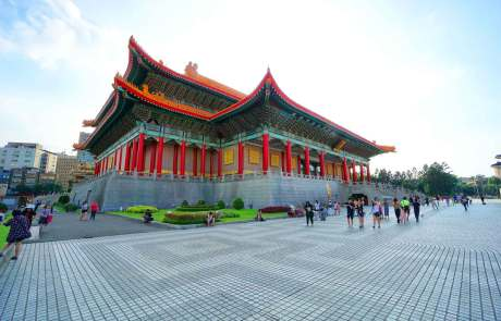 Palast in der National Chiang Kai-shek Memorial Hall