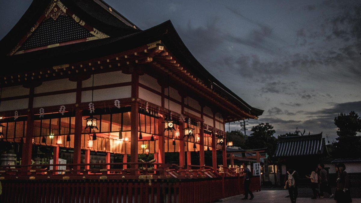 Pontocho Viertel in Kyoto
