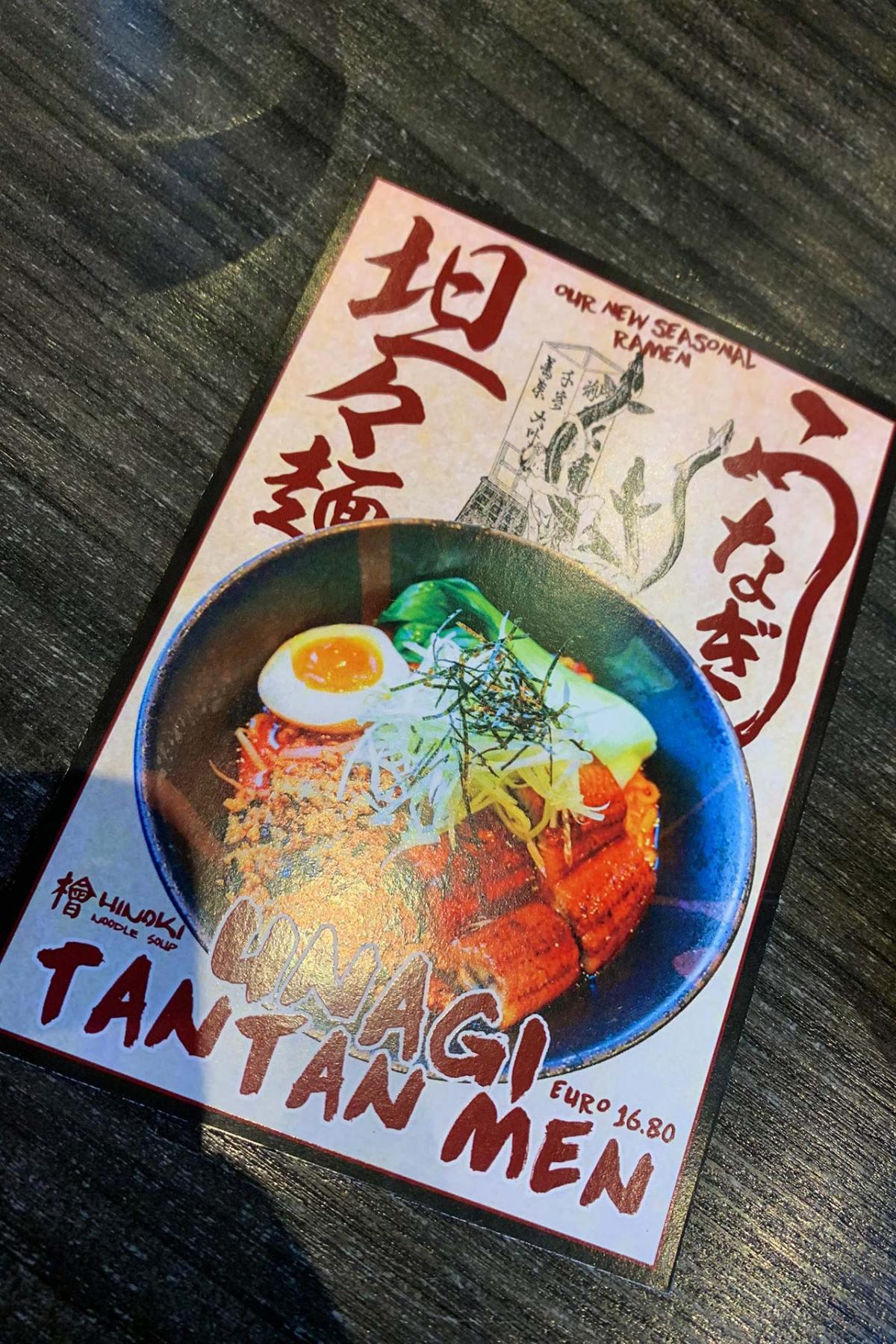 Hinoki Noodle Soup - Unagi Tanatan Men