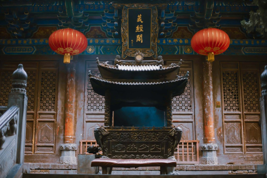 Shaolin Tempel, Henan, China