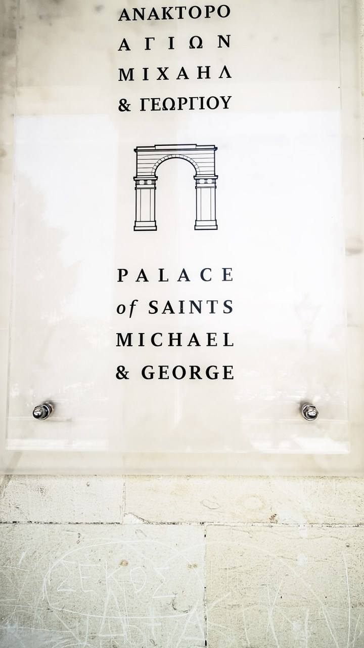 Palace Michael George