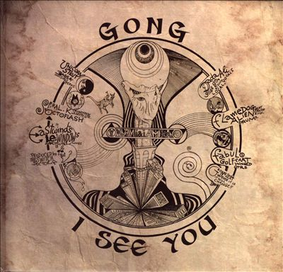 gong_i_see_you