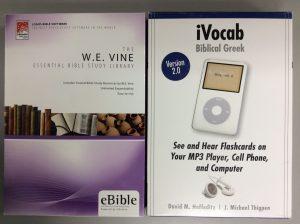 W.E. VINE iVocab Bible Study Learn Greek
