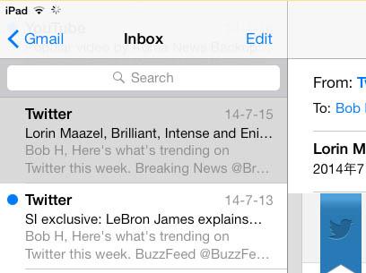 edit emails on ipad