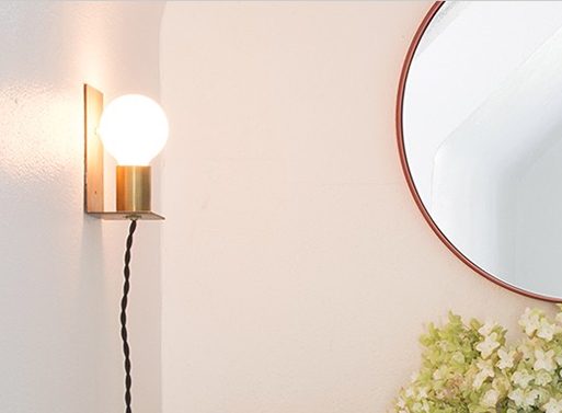Holmes Sconce