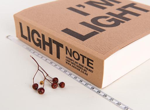 I'm Light Notebooks