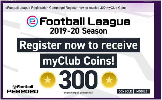 Getting free coins in PES 2020