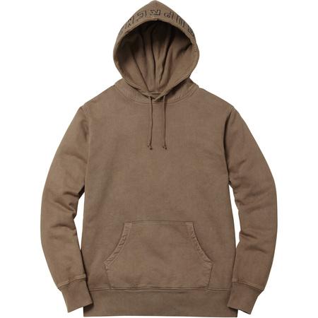 Overdyed Hooded Sweatshirt (Brown)
