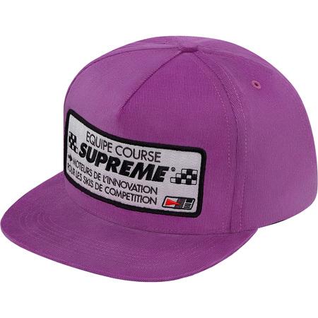 Competition 5-Panel (Bright Purple)