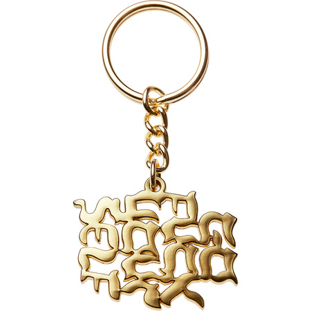 Go Fuck Yourself Keychain (Gold)