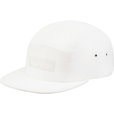 Jacquard Logo Camp Cap (White)