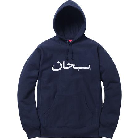 Arabic Logo Hooded Sweatshirt (Navy)