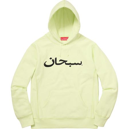 Arabic Logo Hooded Sweatshirt (Pale Lime)
