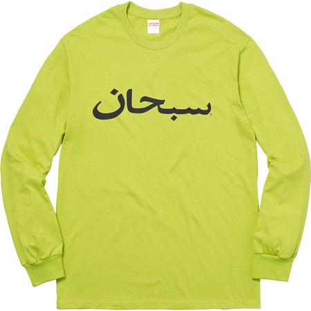 Arabic Logo L/S Tee (Lime)