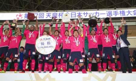 Nagoya vs Cerezo Osaka - J League