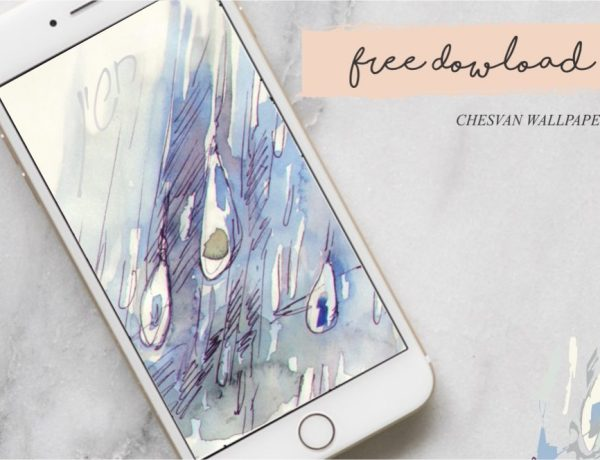 Cheshvan Jewish wallpaper. Free download on betweencarpools.com