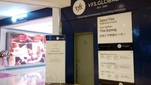 Mau ke Jepang? Jangan Lupa Urus Visamu di Japan Visa Application Centre
