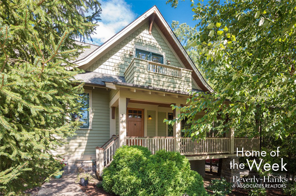 Beverly-Hanks Home of the Week: 1 Shakespeare Circle #1