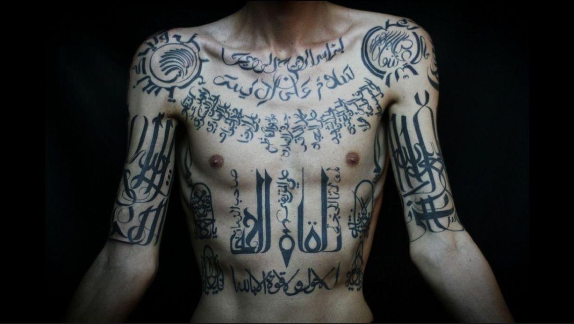 tatouage religieux islam