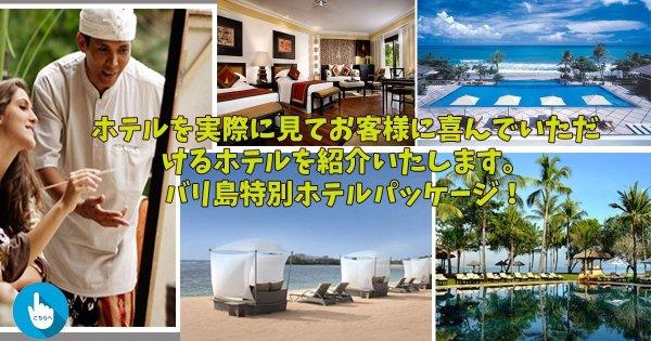 beachhotel01