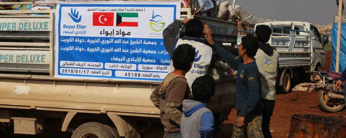 توزيع مواد إيواء بدعم النوري الخيرية