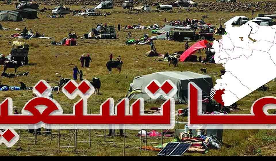 حملة درعا تستغيث