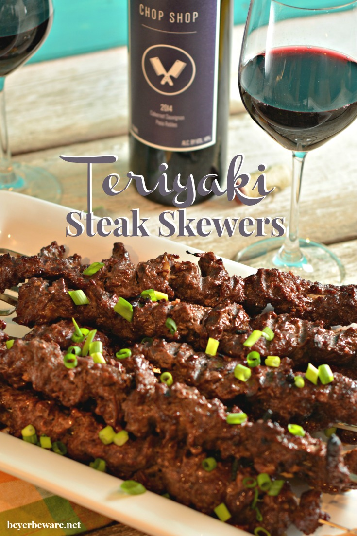 Teriyaki Beef Skewers recipe is a simple to make teriyaki marinade and can use any cut of steak including cube steak or for chicken on a stick. #Grilling #Beef #Steak #Teriyaki