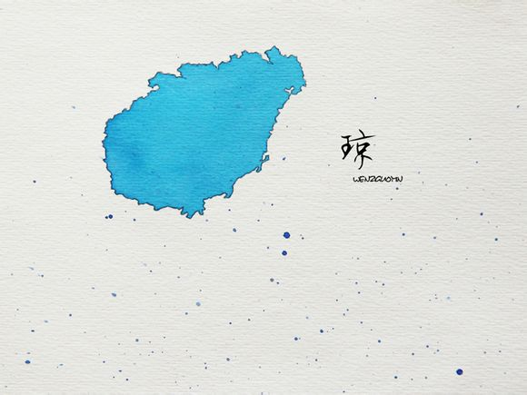 Hainan (海南)